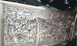 鋁藝浮雕壁畫紅古銅雕刻壁畫