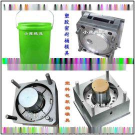 16L机油桶塑料模16L润滑油桶塑料模具供应商