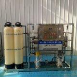 青州百川直销纯净水设备-净化水设备