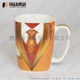 外贸出口俄罗斯新骨瓷西装图案烤花陶瓷杯
