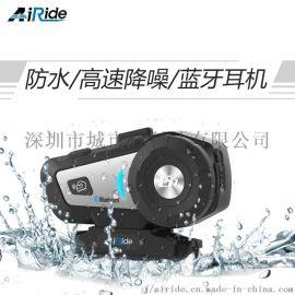 摩托車頭盔藍牙耳機 airide g1