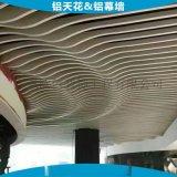 酒店大厅木纹色波浪型格栅天花定制
