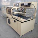 4020型热收缩机   高效恒温收缩机