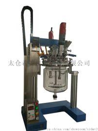 微胶囊乳液实验室乳化机