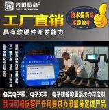 上海30公斤带打印滚筒电子秤高精度,带报警滚筒检重秤,多功能滚筒检重地磅称,60公斤流水线滚筒电子秤