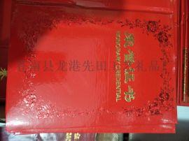 杭州职校荣誉证书定制