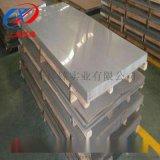 生产供应GH2706铁镍基沉淀硬化高温合金棒