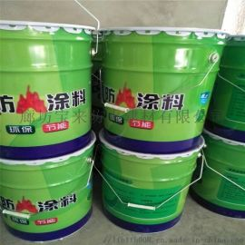 CDDT-A油性电缆防火涂料厂家一平米用量
