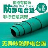 防静电胶垫的标准特点和工作原理