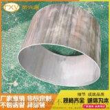 不鏽鋼圓管生產廠家優質壁厚大口徑不鏽鋼管304