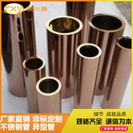 佛山不锈钢管厂**电镀304不锈钢玫瑰金圆管