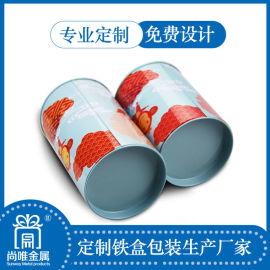 扬州食品铁罐定制-淮安马口铁盒厂家-安徽尚唯金属