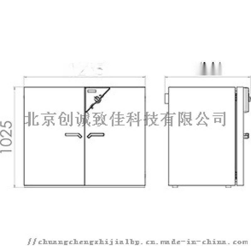 Binder BF 400 标准培养箱