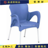 25*1.2mm磨砂氧化铝管 桌腿铝管 椅腿铝管 家具铝管 椅脚铝管
