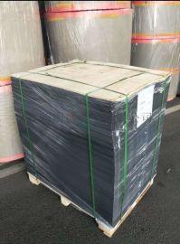 明盛黑卡厂家直销:110g-500g全木浆黑卡纸