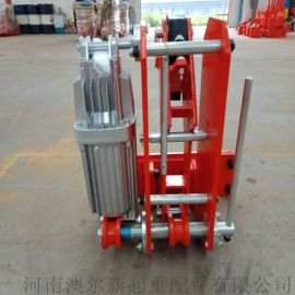 YFX系列电力液压防风铁楔  起重机自动锁轨器