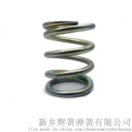 螺旋压缩弹簧定制厂家 压力弹簧加工