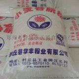 面筋粉烤面筋專用谷朊粉