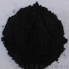 低价甩一批着色炭黑 石棉瓦着色专用炭黑