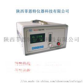 FN111B便携氧分析仪 西安菲恩特氧分析仪