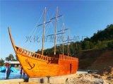 陕西大型海盗船定制 户外装饰船 实木景观船制作厂家