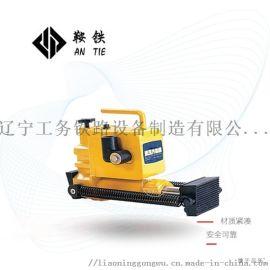 鞍鐵YFZ-147枕木矯正器工程技術適用領域