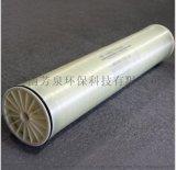BW30-400IG反渗透膜净水滤芯