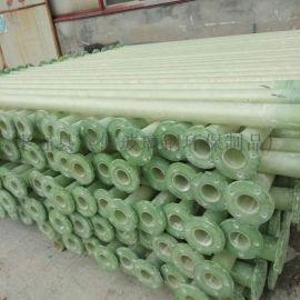 枣强众信玻璃钢环保制品厂现货供应玻璃钢井管