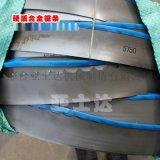 【亚士达】硬质合金锯条 立式带锯机双金属锯条