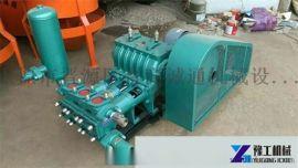 广西钦州管道泥浆泵 钻井泥浆泵