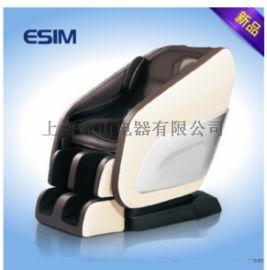 厂家直销豪华版太空舱家用按摩椅L型导轨 滚轮刮痧