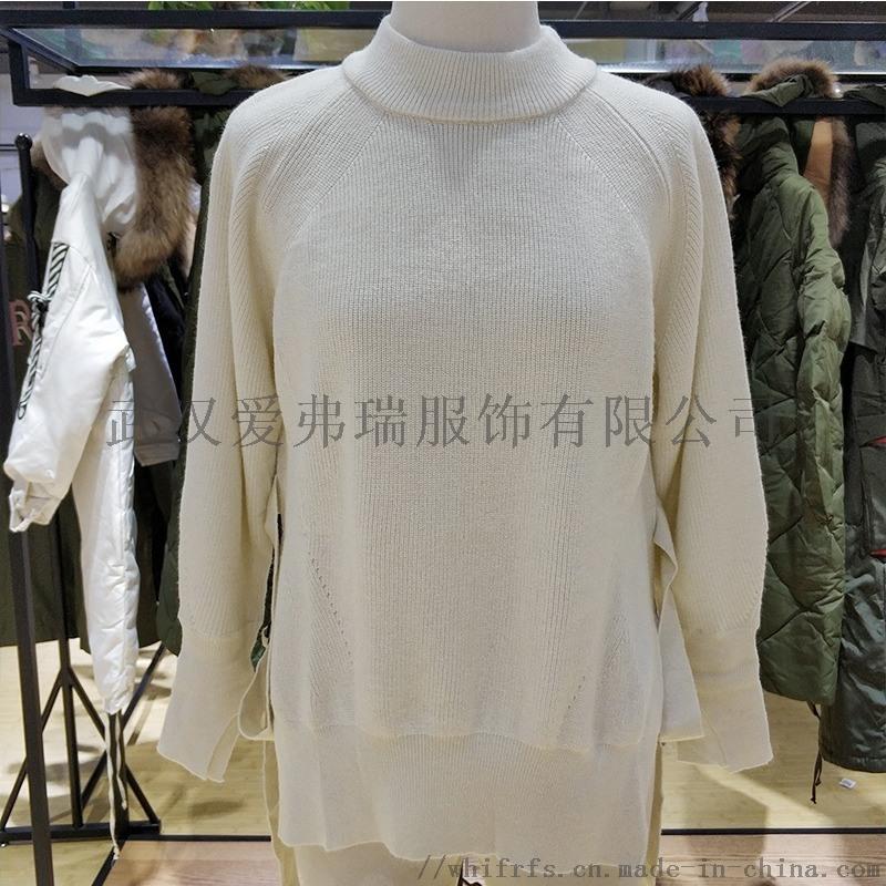 广州女装店走份Artka秋冬装新款打底衫毛衣女外穿
