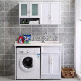 北欧太空铝全铝浴室柜 组合伴侣洗衣机柜洗手台盆柜