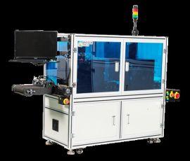 在线式辅料检测机PI600系列