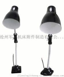 供应各种工作灯(图)机床工作灯 厂家直销 可定制