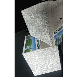 墙板代理-墙面板材-订购隔墙板