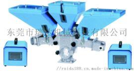 瑞达专业生产SCM双色型计量式色母混合机
