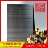 廠家供應不鏽鋼彩色板 黑色橫紋不鏽鋼噴圖板