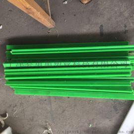 供应环形滑轨塑料轨道 山型轨尼龙导条
