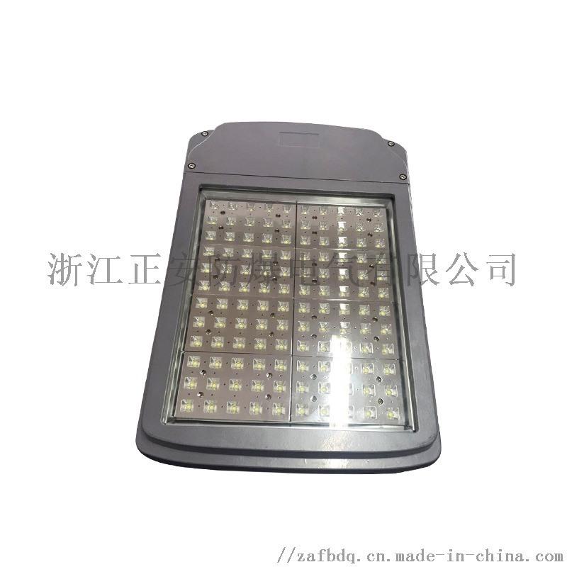GT312防水防尘防震防眩灯