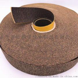 50mm软木胶带 分切机防滑橡胶软木胶带 厂家销售