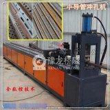 超前小導管衝孔機/小導管打孔機/八字筋機廠商直銷