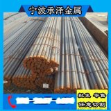 宁波 温州 台州 金华20CrNi2Mo合金圆钢