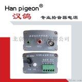北京汉鸽专业音频电源降噪器