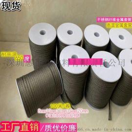 深圳厂家直供耐高温套管