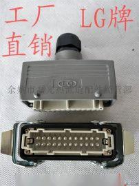 24芯重载连接器插座.热流道工业插头