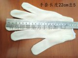 有底氣的棉紗手套用了安全舒心結實好用集芳品牌