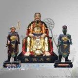 保安尊王 廣澤尊王樹脂像 雕塑彩繪 加工定製