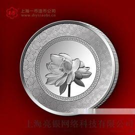 企业定制银章为年会纪念品