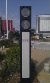 3米一体式人行信号灯含红绿双色倒计时 交通信号灯